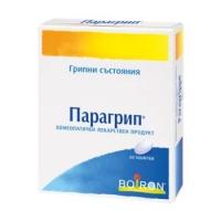 ПАРАГРИП ТАБЛ. X 60 бр. 5,50 лв. от Vitania.bg