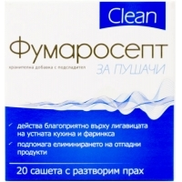 ФУМАРОСЕПТ КЛИЙН за пушачи 20 САШЕТА 17,80 лв. от Vitania.bg