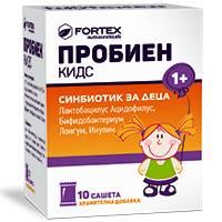 ПРОБИЕН КИДС Сашета х 10 ФОРТЕКС 7,99 лв. от Vitania.bg