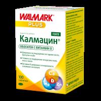 ВАЛМАРК Калмацин форте таблетки х 100  24,90 лв. от Vitania.bg