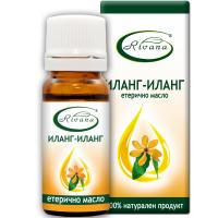 РИВАНА Етерично масло от Иланг-иланг 10мл. 5,60 лв. от Vitania.bg