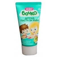 БОЧКО Паста за зъби детска 4+ 50мл 1,90 лв. от Vitania.bg