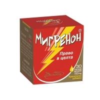 МИГРЕНОН  БОРОЛА капс.х30 12,90 лв. от Vitania.bg