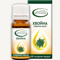 РИВАНА Етерично масло Хвойна 10 мл. 4,60 лв. от Vitania.bg