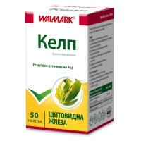 ВАЛМАРК Келп таблетки 150 мг х 50 8,30 лв. от Vitania.bg