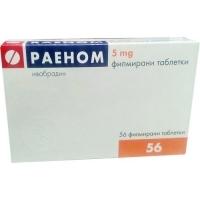 РАЕНОМ 5 мг. филмирани таблети x 56 28,21 лв. от Vitania.bg