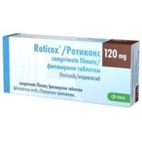 РОТИКОКС 120 мг. филмирани таблети x 7 10,20 лв. от Vitania.bg
