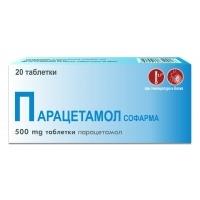 Парацетамол табл. 500 мг. х 20 Софарма 1,94 лв. от Vitania.bg