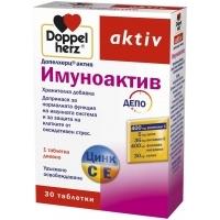 ДОПЕЛХЕРЦ АКТИВ Имуноактив депо /с+цин+е/ капс х 30 8,00 лв. от Vitania.bg