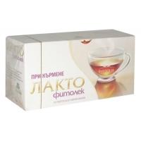 ФИТОЛЕК ЧАЙ Лакто филтър х20 3,80 лв. от Vitania.bg