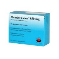 МЕТФОГАМА ТАБЛ. 850 мг.х 90 5,26 лв. от Vitania.bg