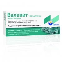 ВАЛЕВИТ ТАБЛ.100/90 мг.х 20 5,50 лв. от Vitania.bg