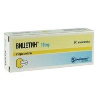 ВИЦЕТИН ТАБЛ.10 мг.х90 бр. 23,47 лв. от Vitania.bg