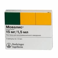 МОВАЛИС АМП. 15 мг./1,5 мл.х 5 бр. 6,35 лв. от Vitania.bg