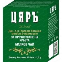 Чай Цярь пречистване на кръвта филтър х 30 4,90 лв. от Vitania.bg