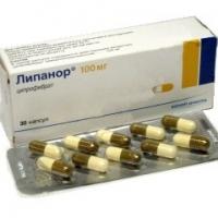 ЛИПАНОР КАПС.100 мг.х 30   7,90 лв. от Vitania.bg
