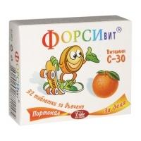 ФОРСИВИТ Джуниър витамини Ц портокал табл. х 32  2,20 лв. от Vitania.bg