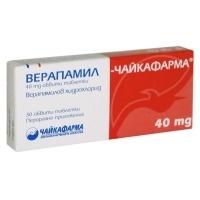 ВЕРАПАМИЛ ТАБЛ. 40МГ Х 30 ЧАЙКАФАРМА 2,20 лв. от Vitania.bg