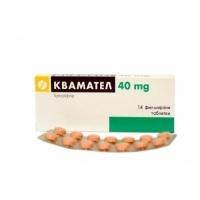 КВАМАТЕЛ ТАБЛ. 40 мг.х 14 4,10 лв. от Vitania.bg