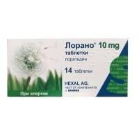ЛОРАНО табл. 10 мг.х 14 10,75 лв. от Vitania.bg