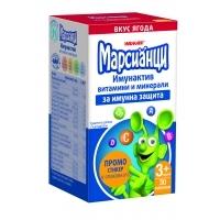 ВАЛМАРК Марсианци имуноактив /ягода/ табл. х 30 12,80 лв. от Vitania.bg