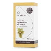 ИКАРОВ Масло от гроздови семена 55 мл. 3,00 лв. от Vitania.bg