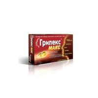 ГРИПЕКС MAX тбл.500/30/15мг.х20 12,50 лв. от Vitania.bg