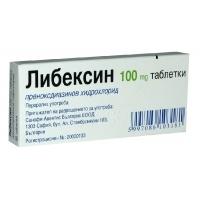 ЛИБЕКСИН ТАБЛ. 100 мг. х 20 7,84 лв. от Vitania.bg