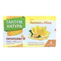 ТАНТУМ НАТУРА лимон и мед жел.тaбл. x 15 5,27 лв. от Vitania.bg