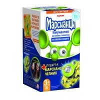 ВАЛМАРК Марсианци Имуноактив /портокал/ 80 табл. + подарък 28,90 лв. от Vitania.bg