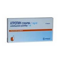 АТРОПИН АМП 0.1% 1 мл.х10 бр. СФ 11,00 лв. от Vitania.bg