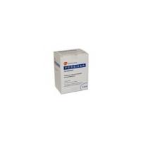 РЕЛЕНЦА ДИСКХАЛЕР 5 мг.х 20 дози 28,56 лв. от Vitania.bg