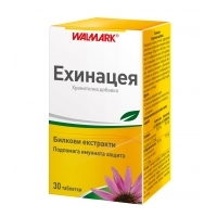 ВАЛМАРК Ехинацея 30 табл. 9,05 лв. от Vitania.bg