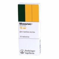 МОВАЛИС ТАБЛ.15 мг.х 10 3,40 лв. от Vitania.bg