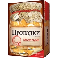 ПРОПОЛКИ ПАСТИЛИ С витамин Ц 16 бр/ 5,50 лв. от Vitania.bg