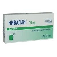 НИВАЛИН АМП 10 мг. 1 мл.х 10 бр. 32,78 лв. от Vitania.bg