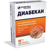 ДИАБЕКАН капсули х 30 ФОРТЕКС 13,00 лв. от Vitania.bg