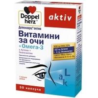 ДОПЕЛХЕРЦ АКТИВ Витамини за очи с Омега 3 капс. х 30 12,90 лв. от Vitania.bg