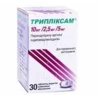ТРИПЛИКСАМ табл. 10 мг/5 мг/2,5 х 30 25,00 лв. от Vitania.bg
