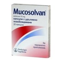 МУКОСОЛВАН РЕТАРД КАПС. 75 мг.х 20 9,00 лв. от Vitania.bg