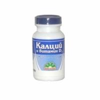 НИКСЕН Калций 600 мг.+витамин Д3 30 табл. 2,30 лв. от Vitania.bg