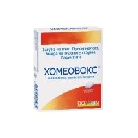 ХОМЕОВОКС ТАБЛ. 60 бр. 6,30 лв. от Vitania.bg
