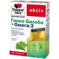 ДОПЕЛХЕРЦ АКТИВ Гинко билоба с омега-3 капс х 60 12,90 лв. от Vitania.bg