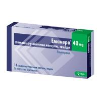 ЕМАНЕРА КАПС. 40 мг.х 14 6,90 лв. от Vitania.bg