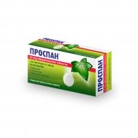 ПРОСПАН ефервесцентни таблетки 65 мг х 10 10,00 лв. от Vitania.bg
