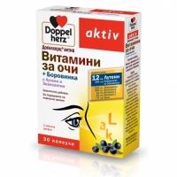 ДОПЕЛХЕРЦ АКТИВ Витамини за очи с боровинка капс х  30 10,90 лв. от Vitania.bg