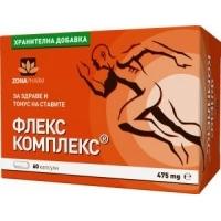 ФЛЕКС КОМПЛЕКС капс.х60 21,78 лв. от Vitania.bg