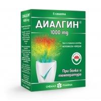 ДИАЛГИН Химакс 1000 мг. сашета x 6 3,50 лв. от Vitania.bg