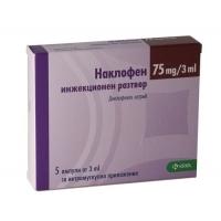 НАКЛОФЕН АМП. 75 мг./3 мл.х 5   2,70 лв. от Vitania.bg