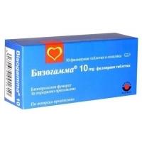 БИЗОГАММА ТАБЛ. 10 мг.х 50   11,95 лв. от Vitania.bg
